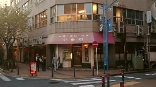 レストラン・喫茶プラムチキンカツ(定食)1