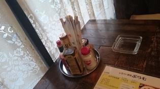 レストラン・喫茶プラムチキンカツ(定食)3