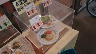 OWL(A定食豆腐ハンバーグ、(小鉢)かぶと肉団子の味噌煮)3