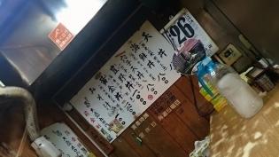 丼豊野天丼2