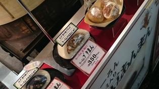横浜中華街江戸清りーろん豚まん350円3