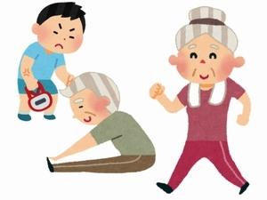 高齢者体力測定