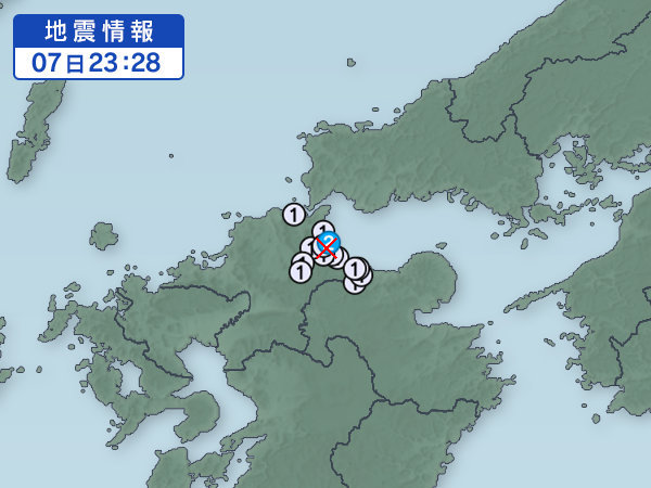 予知 すず ブログ 地震