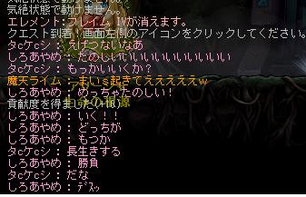 スクリーンショット (2231)