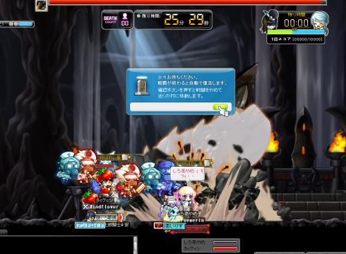 スクリーンショット (2233)