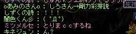 スクリーンショット (3217)