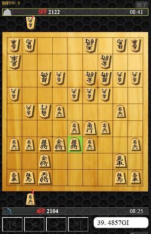 将棋クエスト 対局画面