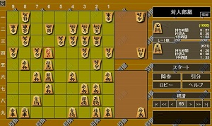 SDIN将棋対局盤面