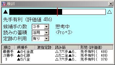 第29期竜王戦第7局が始まる! - ...