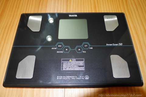 DMC-GM1 & LUMIX G VARIO 12-32mm/F3.5-5.6 ASPH./MEGA O.I.S.