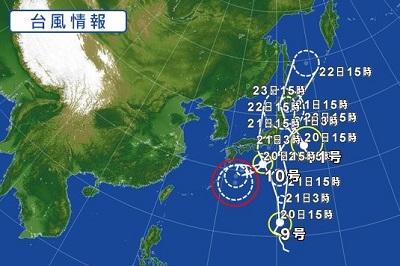 日本列島周辺に台風が3個