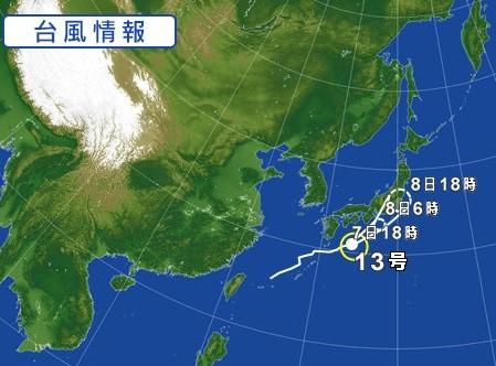 台風13号の予想進路