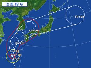 台風18号の予想進路