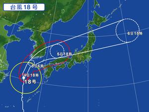 台風18号の予想進路(10月4日)