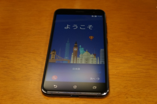 ZenFone3_ZE520KL_029.jpg