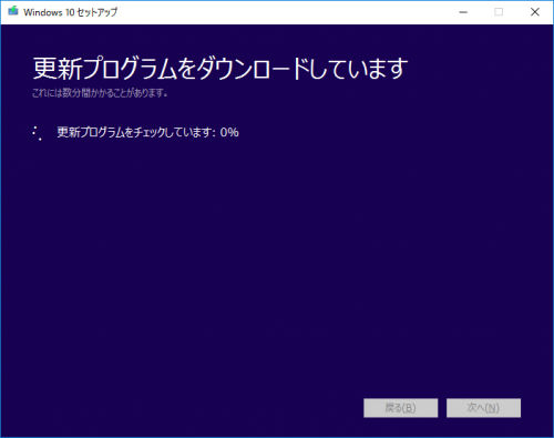 windows10_update_break_028.png
