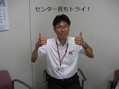 IMG_センター長n