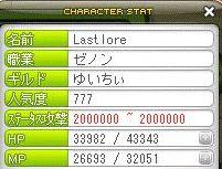 Maple161012_0.jpg