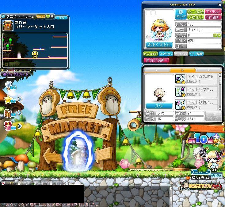 Maple161012_024030.jpg
