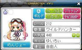 Maple161013_020510.jpg