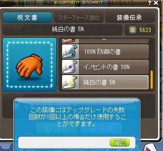 Maple161028_033552.jpg