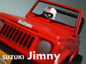 ジムニーSJ-30 17_kst