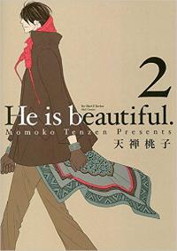 He is beautiful 2