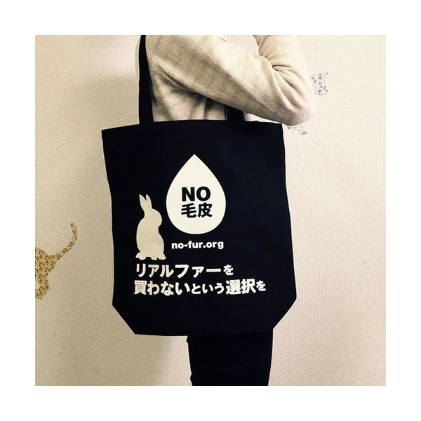animal-rights_nhynq1iaj5.jpg