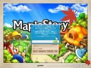 Maple161227_222716.jpg