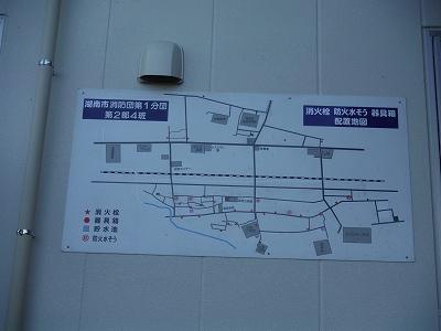消火栓・防火水槽・器具庫マップ
