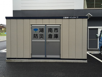 防災倉庫フィルム切文字