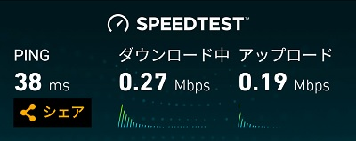 20161203_rocketmobile_speedtest.jpg