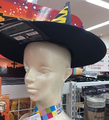 魔女帽子0
