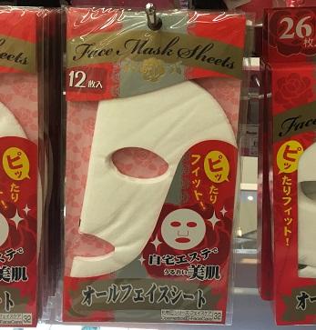 フェイスシート100円