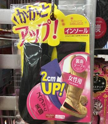 女性インナー2cm2