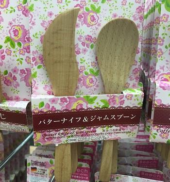 ダイソー木のバターナイフ