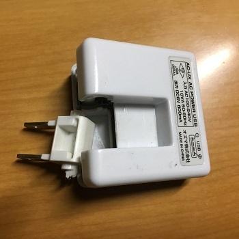 壊れた充電器