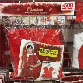 女子サンタ服