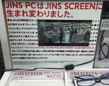 JINSPC.jpg