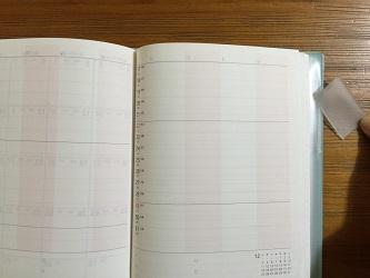 高橋手帳8