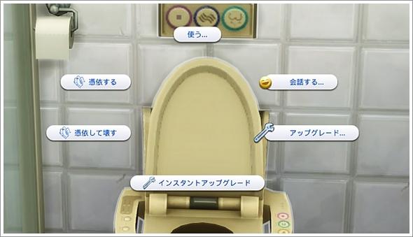 Talking Toilet1-9