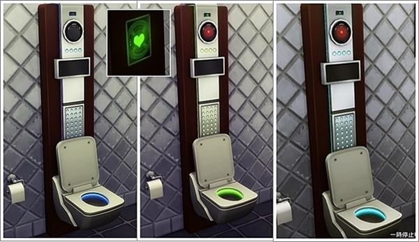 Talking Toilet1-8-2