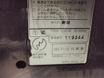PC012564.jpg