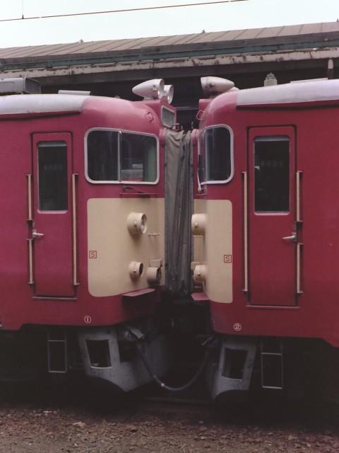 無題-スキャンされたイメージ-09