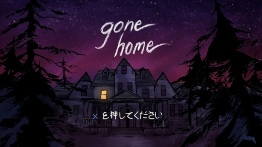 Gone Home_ Console Edition_20161108111243