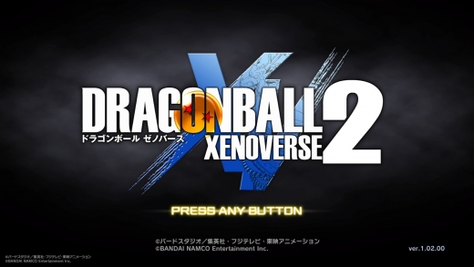 DRAGON BALL XENOVERSE 2_20161111141150