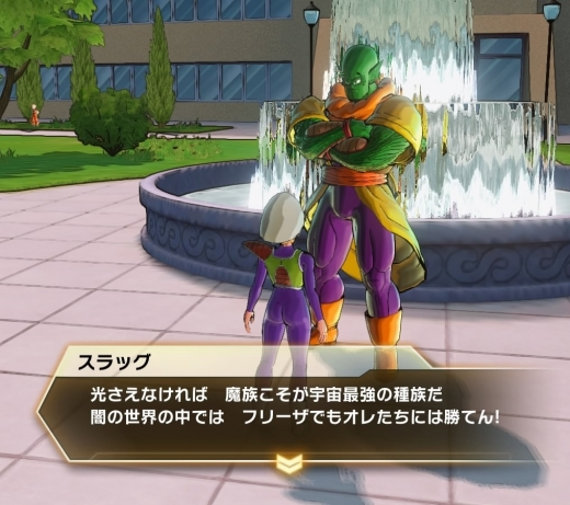 DRAGON BALL XENOVERSE 2_20161107223220