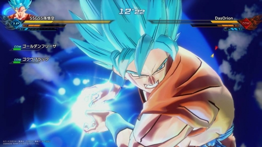 DRAGON BALL XENOVERSE 2_20161128000210