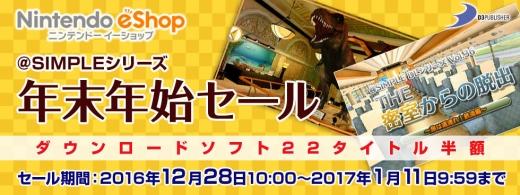 title_20161221135214f5b.jpg