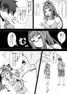 海編②_1
